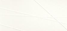LON 1L          PORTA BATT.SING. T.YY19, No Limits - Bianco con texture laser - Gidea