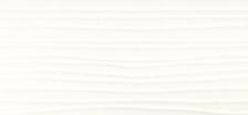 LON 1L          PORTA BATT.SING. T.YY19, No Limits - Bianco con texture onda - Gidea