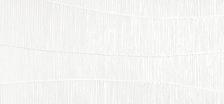 LON 1L          PORTA BATT.SING. T.YY19, No Limits - Bianco con texture arte - Gidea